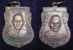 เหรียญหลวงพ่อบุญมี วัดม่วงคัน รุ่น ๒ สวย