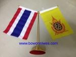 ชุดตั้งโต๊ะเหล็กชุบสีทองธงคู่ เสาธง 25 ซม.