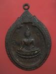 เหรียญพระพุทธรัชตมหามุณี วัดบ้านไผ่ จ.เพชรบุรี (N24408)