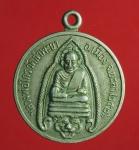 1403 เหรียญหลวงพ่อไกร วัดลำพะยา ปี 2529 เนื้ออัลปาก้า
