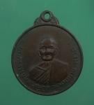 เหรียญพระครูธรรมนิตยานุกูล วัดเนินทราย จ.ตราด ปี15 (N24529)