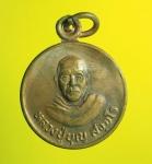 1608 เหรียญหลวงปู่บุญ วัดศรีธาตุ กาฬสินธ์ เนื้อทองแดง