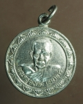 1665 เหรียญพระครูมงคล วัดบ้านดอนกลอย มหาสารคาม กระหลั่ยเงิน