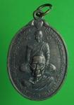 1698 เหรียญรุ่นแรก อาจารย์พร วัดเกษมสำราญ เนื้อทองแดง(ไม่ขายครับโชว์อย่างเดียว)
