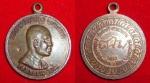 เหรียญหลวงพ่อชาญ ชาโน สำนักสงฆ์ป่ากลางบุญ ปี ๒๕๔๕ สวย (ขายแล้ว)