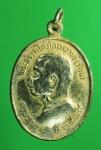 1674 เหรียญพระธรรมไตรโลกาจารย์ วัดศรีเมือง หนองคาย ปี 2529 กระหลั่ยทอง   87