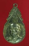 1721 เหรียญหลวงพ่อฤาษีลิงดำ ของขวัญวันเกิด กระหลั่ยทอง ไม่ขายครับ โชว์อย่างเดียว