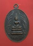 เหรียญหลวงพ่อแดง วัดธรรมวิโรจน์ จ.ราชบุรี (N24746)