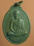1861 เหรียญพระครูถาวรชัยกิจ วัดปทุม แพร่ เนื้อทองแดง  57