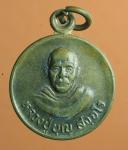 1867 เหรียญหลวงปู่บุญ วัดศรีธาตุ กาฬสินธ์ เนื้อทองแดง  21