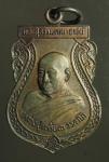 1893 เหรียญหลวงปู่เหรียญ วัดอรัญบรรพต ปี 2537 เนื้อทองแดง  87