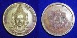 เหรียญพรหมสี่หน้า หลวงพ่อดำ วัดเขาพูลทอง เนื้อทองเหลือง ปี ๒๕๔๕ ขนาดเหรียญบาท