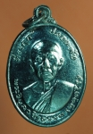 2085 เหรียญหลวงพ่อวิบูล วัดศรีสังฆราราม กำแพงเพชร กระหลั่ยเงิน  22