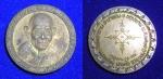 เหรียญหลวงปู่หิน วัดโพธาราม ครบ ๑๑ รอบ สวย