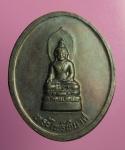 2184 เหรียญไพรีพินาศ วัดธรรมิการามาวรวิหาร ประจวบคีรีขันธ์ ปี 2537 เนื้อทองแดง 4