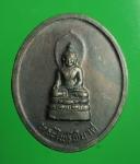 2322 เหรียญพระไพรีพินาศ วัดธรรมิการามาวรวิหาร ประจวบคีรีขันธ์ ปี 2537 เนื้อทองแด