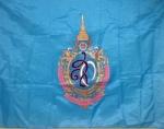 ธงตราฯ สก. 84 พรรษา