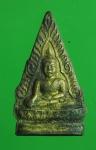 2331 เหรียญพระพุทธชินราช เนื้อฝาบาตร กระหลั่ยทอง
