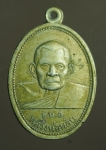 2263 เหรียญหลวงพ่อพลับ วัดเชิงทะเล ภูเก็ต รุ่นแรก ปี 2509 เนื้ออัลปาก้า  59