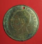 2585 เหรียญกษาปณ์ ประเทศกัมพูชา ปี 1860  เนื้อทองแดง(หายาก) 16