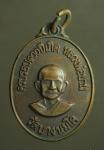 2495 เหรียญครบรอบ 100 ปี หลวงพ่อปาน หลังหลวงพ่อฤาษีลิงดำ ปี 2518 เนื้อทองแดง (ไม