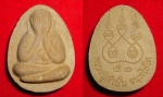 ปิดตามหาลาภหลวงปู่คำปั่น จันทโชโต วัดป่าโนนสวรรค์ ปี ๒๕๕๑ สวย