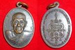 เหรียญหลวงพ่อศักดิ์ วัดไทร สวย