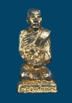 รูปหล่อหลวงพ่อแดง รุ่นไตรมาส วัดเขาบันไดอิฐ จ.เพชรบุรี (N25209)