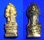 พระกริ่งนาคปรกพระธาตุพนม กะหลั่ยทอง ปี ๒๕๑๖ สวย