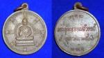 เหรียญพระพุทธจอมสวรรค์ (แจกกรรมการ) วัดจอมสวรรค์ สวย