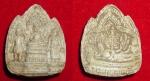 พระพุทธพนมรุ้งเนื้อผง สวย ปี ๒๕๓๒
