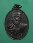 เหรียญหลวงพ่อจ้วน วัดพระพุทธบาทเขาลูกช้าง จ.เพชรบุรี (N25472)