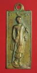 2791 เหรียญ นะ ชา ลิ ติ ขันธ์พระพุทธคุณ กระหลั่ยทอง  1(ไม่ขายครับ)