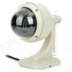 Vstarcam ทรงโดม รุ่น C7833WIP-4x (ZOOM 4x Optocal) IP Camera P2P HD Wifi   หมุนไ