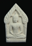 พระขุนแผน หลวงพ่ออุ้น วัดตาลกง จ.เพชรบุรี (N25545)