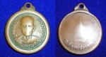 เหรียญกลมเล็กหลวงพ่อชาญ วัดบางบ่อ ปี 2513 เนื้อทองแดง สภาพใช้ (ขายแล้ว)