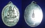 เหรียญเจ้าพ่อหลักเมืองขลุง ปี ๒๕๑๑ อัลปาก้ากระไหล่เงิน สวยกริ๊ป (ขายแล้ว)