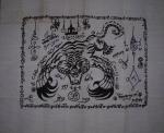 ผ้ายันต์ครูบาเหนือชัย โฆสิโต วัดป่าอาชาทอง ปี ๒๕๔๒ ขนาดประมาณ ๒๒ นิ้ว คูณ ๑๙ นิ้