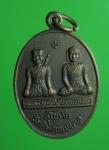 2884 เหรียญสองพ่อขุน วัดพิพัฒนมงคล สุโขทัย เนื้อทองแดง  83