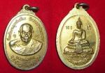 เหรียญหลวงพ่อปาน วัดปานประสิทธาราม ปี19