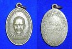 เหรียญหลวงพ่อแหวง วัดเหมืองประชาราม ปี ๒๕๑๓