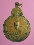 2949 เหรียญหลวงปู่เขียว วัดอ่างทอง ประจวบคีรีขันธ์ เนื้อทองแดง  47