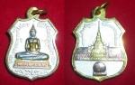 เหรียญหลวงพ่อพุทธโสธร (เนื้อชุบสามกษัตริย์) วัดโสธรวรารามวรวิหาร ปี ๒๕๔๙ สวยพร้อ