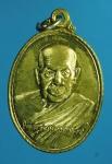 2914 เหรียญหลวงปู่เหรียญ วัดอรัญบรรพต หนองคาย ปี 2537 กระหลั่ยทอง  87