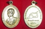 เหรียญหลวงพ่อมา ญาณวโร วัดสันติวิเวกอาศรม ปี ๒๕๑๙ สวย