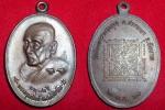 เหรียญหลวงพ่อทรัพย์ วัดตลุก ปี ๒๕๒๐ อายุครบ ๙๑ ปี สวยมีโค๊ต (ขายแล้ว)