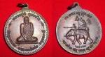 เหรียญหลวงปู่ลี กุสลธโร วัดภูผาแดง ช้างศึก ปี 2547 สวย