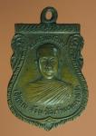 3040 เหรียญพระครูวิมล รัชราทร วัดบรมธาตุ กำแพงเพชร เนื้อทองแดง 22