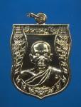 เหรียญหลวงพ่อจำเนียร สีลเสฏโฐ วัดเขาหลาว จ.ราชบุรี (N26155)