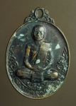 3142 เหรียญหลวงพ่อแดง วัดวิหาร สุราษฏร์ธานี ปี 2526 เนื้อทองแดง  85
